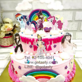 Pink 3d cream photo cake of Pony from My little Pony with star,cloud and rainbow decorations