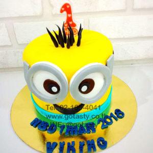 Yellow fondant cake of Minion from The Walt Disney