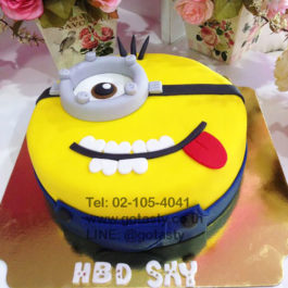 Blue and Yellow fondant cake of Minion from The Walt Disney