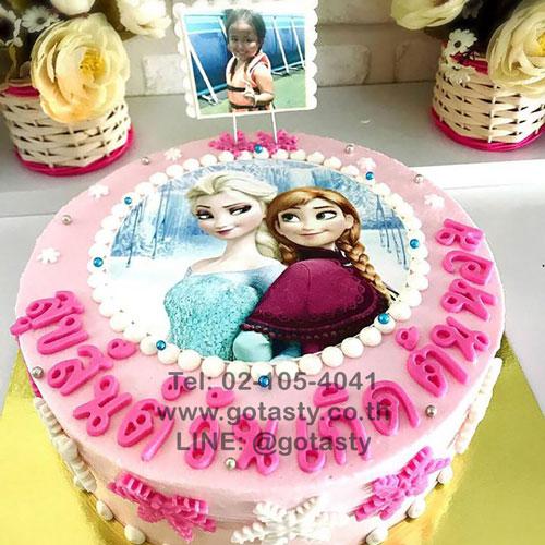 Lovely Frozen cake