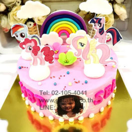 Pink 3d cream photo cake of Pony from My little Pony with flower, cloud and rainbow decorations