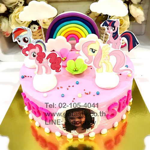 Awe Inspiring Pony And Friends Gotasty Funny Birthday Cards Online Overcheapnameinfo
