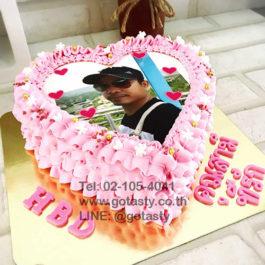 Photo pink cream cake