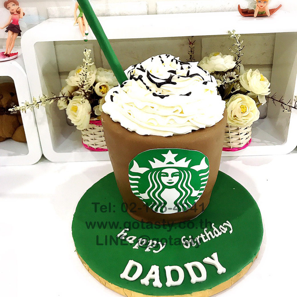 Starbucks coffee cup 3d cake