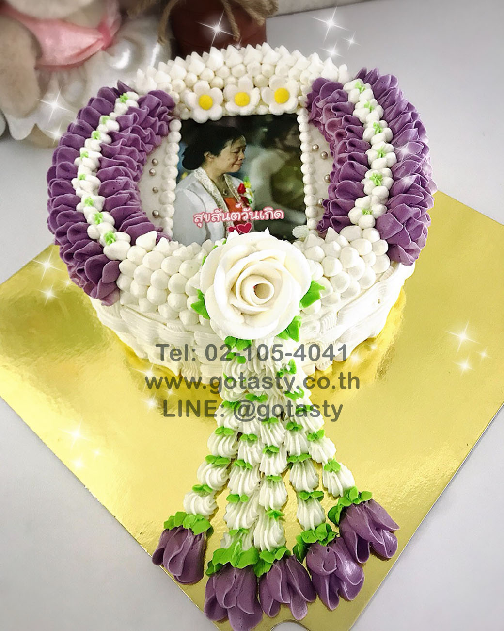Purple Puang Maa Lai birthday cake