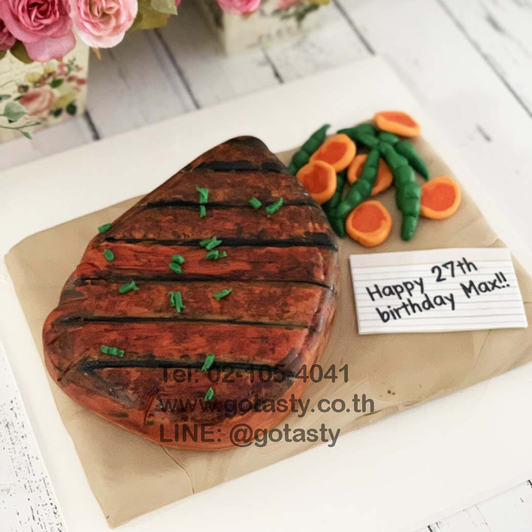 Steak birthday cake
