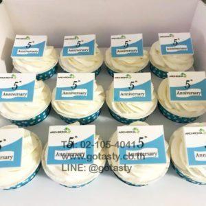 Company logo white cupcake